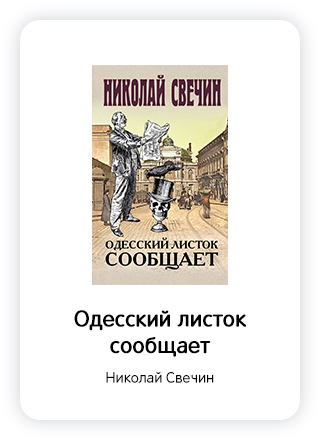 Макет книги 196