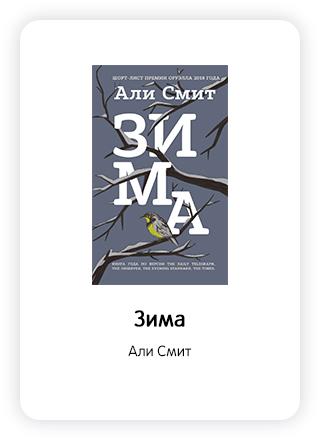 Макет книги 197