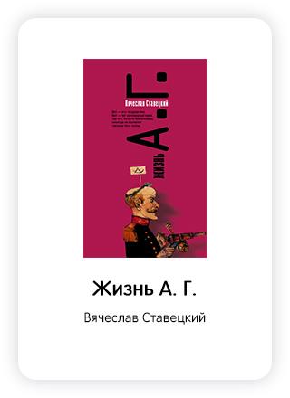 Макет книги 198