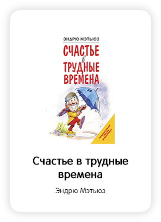 Макет книги 200