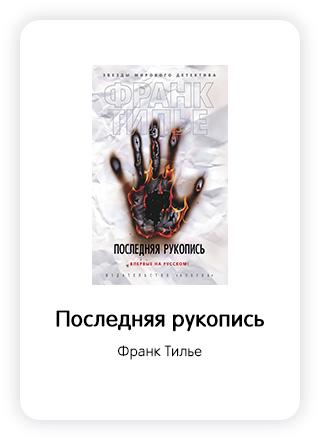 Макет книги 201