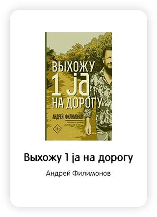 Макет книги 203
