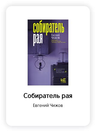 Макет книги 206