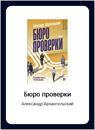 Макет книги 99