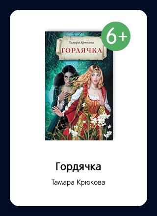 Макет книги_01