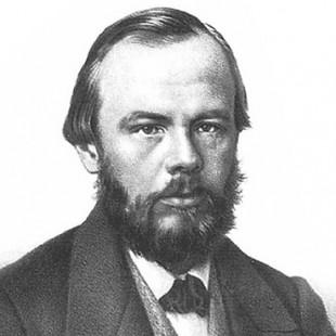 «Уроки православия Ф.М. Достоевского»