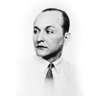 Звезда Александра Вертинского
