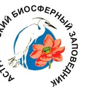 Час информации «Природные богатства нашего края. Астраханский Биосферный Заповедник»