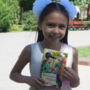 Праздничное открытие ежегодного проекта «Лето с книгой»
