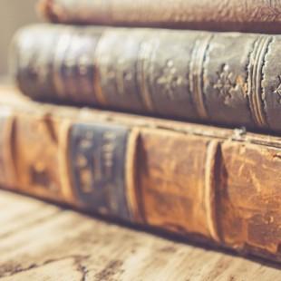 Литературно-исторический альманах «Герои российской истории»