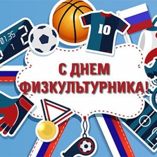 Спортивный турнир «Спорт любить-сильным быть»