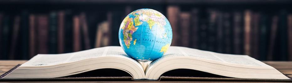 Литературный глобус «Астрахань многонациональная»