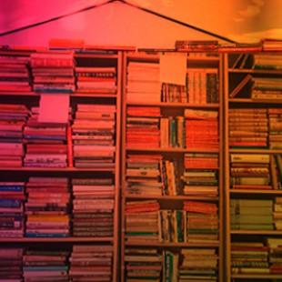 Союз театра и библиотеки