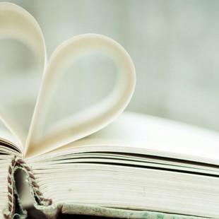 Хорошие книги живут долго