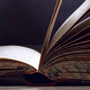 Литературный микс