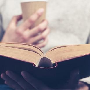 Приглашение к чтению