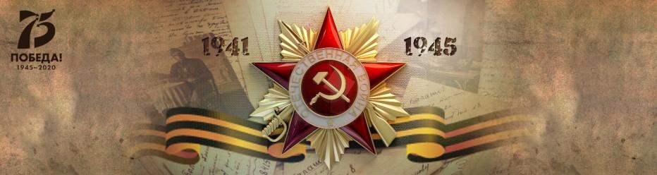Мультимедийная карта «Улица имени Героя»