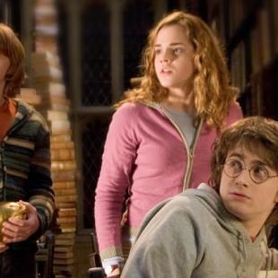 Приглашаем на Книжную ночь Гарри Поттера!