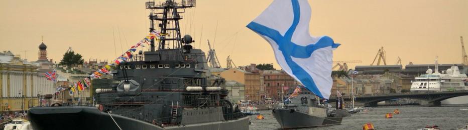 Информационный список «Родной страны военный флот»