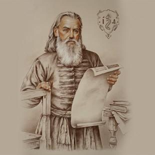 Библиографическая памятка «Великий русский первопечатник»