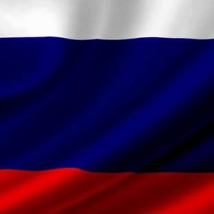 День Государственного флага Российской Федерации 2020