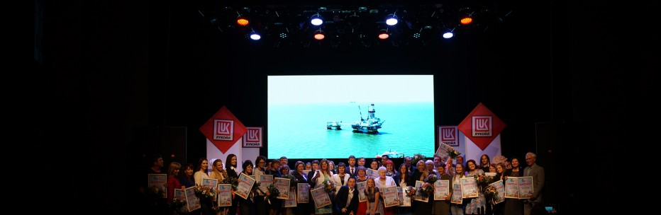 Торжественное награждение победителей конкурса соцпроектов