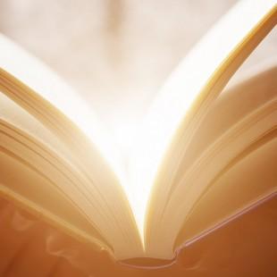 Литературный перформанс «Бессоница»