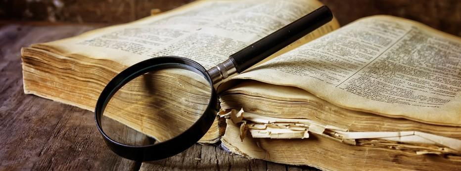 Литературный квест «Фальсификация»