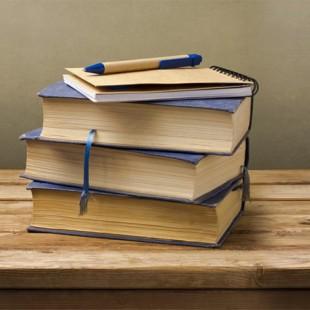 Библиографический дайджест «Сильные духом»