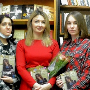 Творческая встреча с астраханской поэтессой Оксаной Султановой