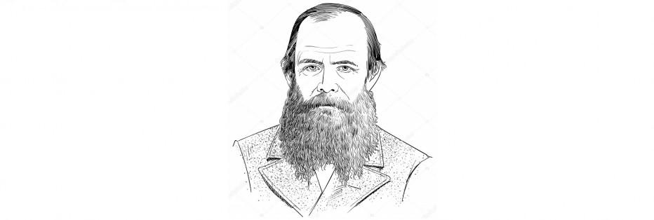 Беседа «Достоевский в глубинах гения»