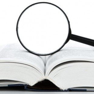 Урок информационной грамотности «Умная страница, помоги учиться!»