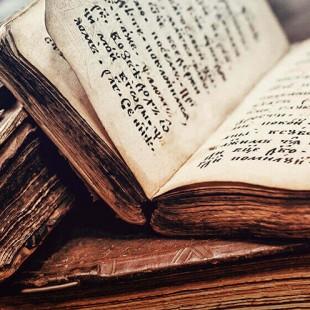 День славянской письменности и культуры 2021