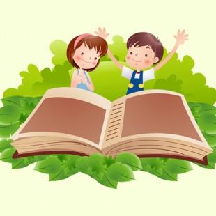 День информации «О книгах маленьких и больших»