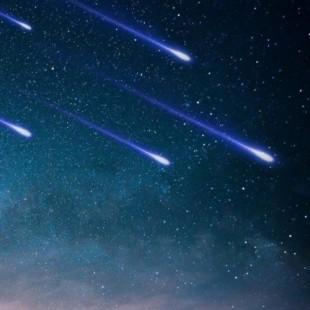 Вечер астрономии «Тайны звёздного неба»