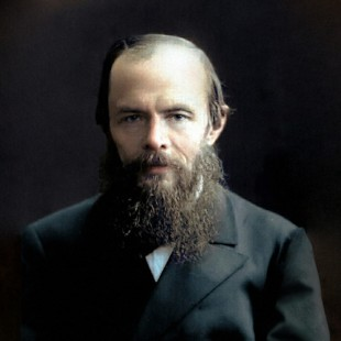 Литературная игра «Мир героев Достоевского»